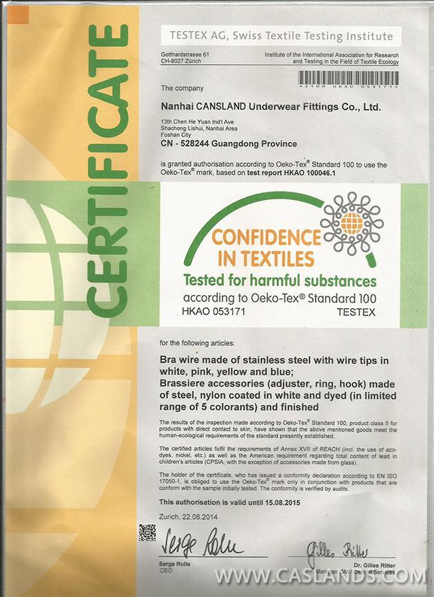 casland certificate