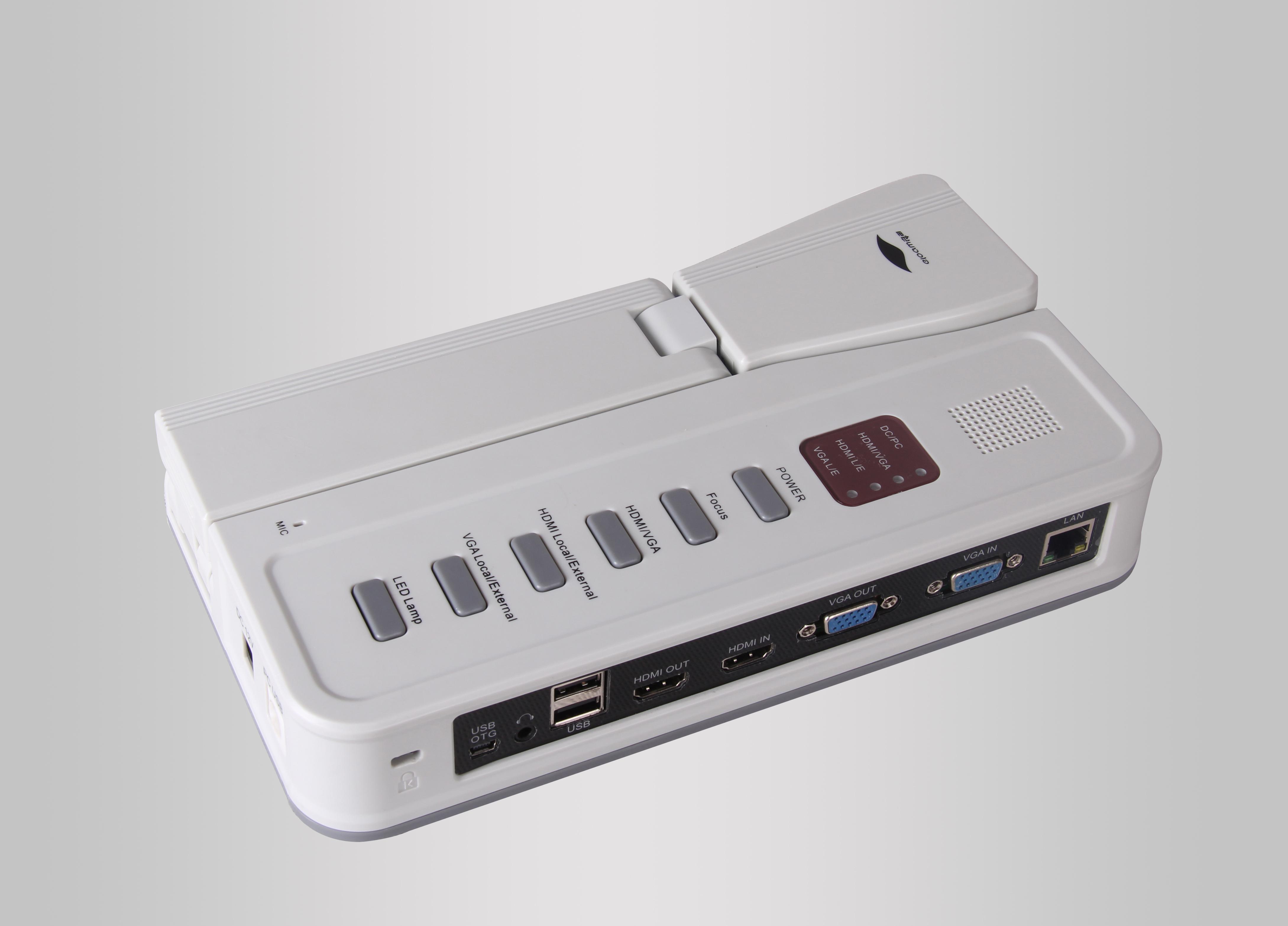 fold visaulizer VM800AF
