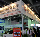 Advertising Material Manufacturers