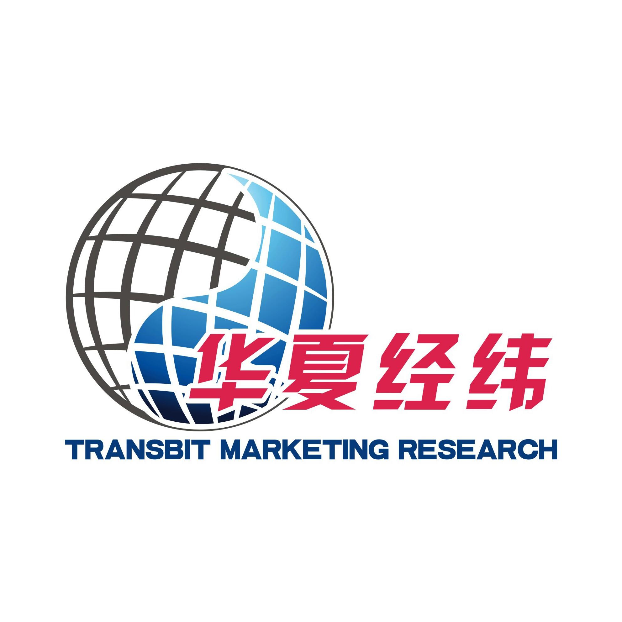 北京经纬_北京华夏经纬市场调查有限公司广州分公司