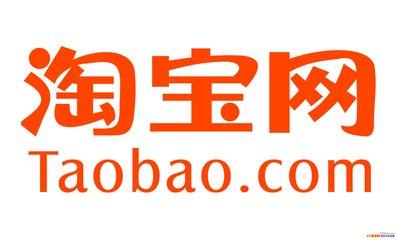 https://www.taobao.com/