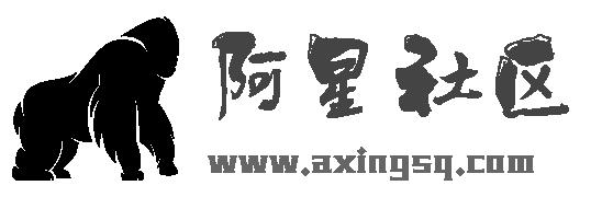 http://axingmz.com
