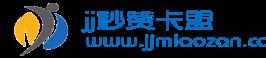 http://www.jjmiaozan.kashangwl.com/e/register