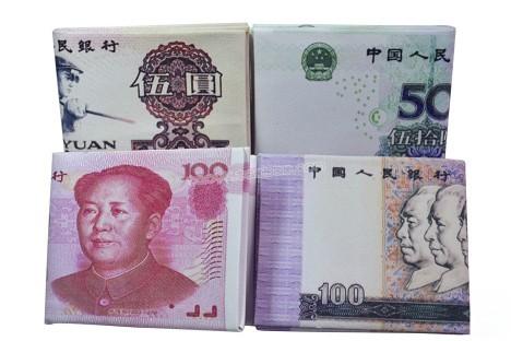 第三套五元人民币钱包