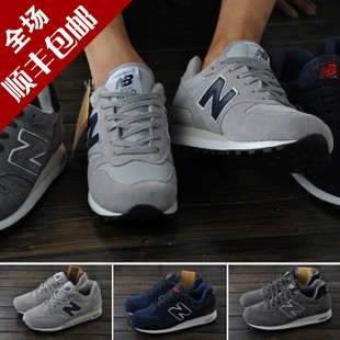 new balance gray sneakers  sneakers# new balance