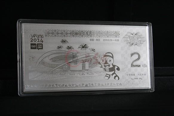青年奥林匹克运动会,2014年南京青奥会会徽,南京标志性建筑高清图片
