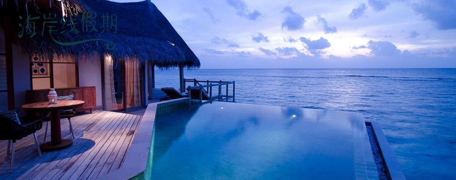 马尔代夫特色l型泳池--卓美亚维塔维丽酒店jumeirah