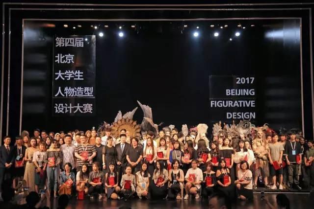 虚拟人物造型设计组共30名,优秀指导教师奖6名个人,2名集体奖.