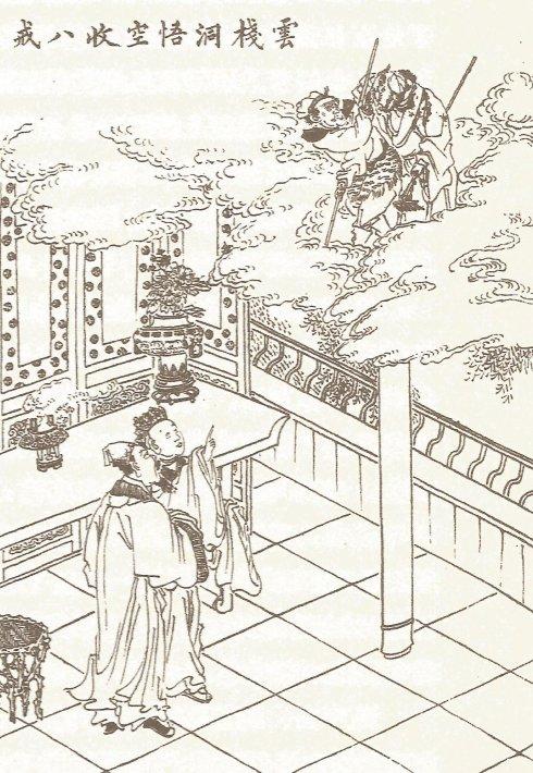 中国古典车马矢量图