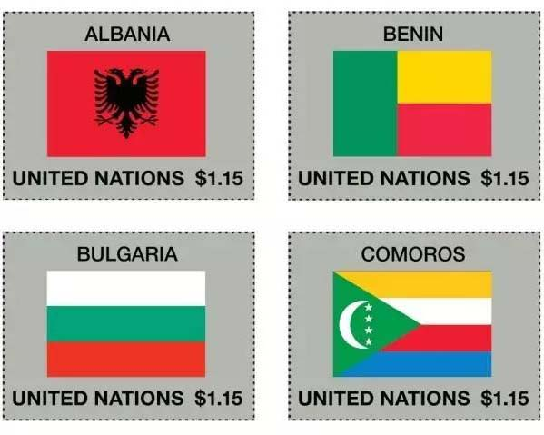 2017年联合国国旗邮票,你喜欢吗?