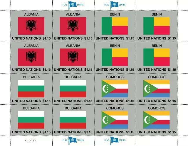 [转载]联合国国旗系列邮票的漫漫发行路