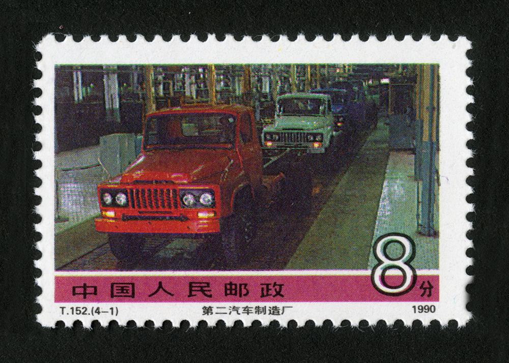 """1958年研制的第一台电力机车名为""""韶山型1号"""",这些都上了邮票图案"""