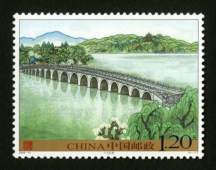 广济桥特种邮票手绘封