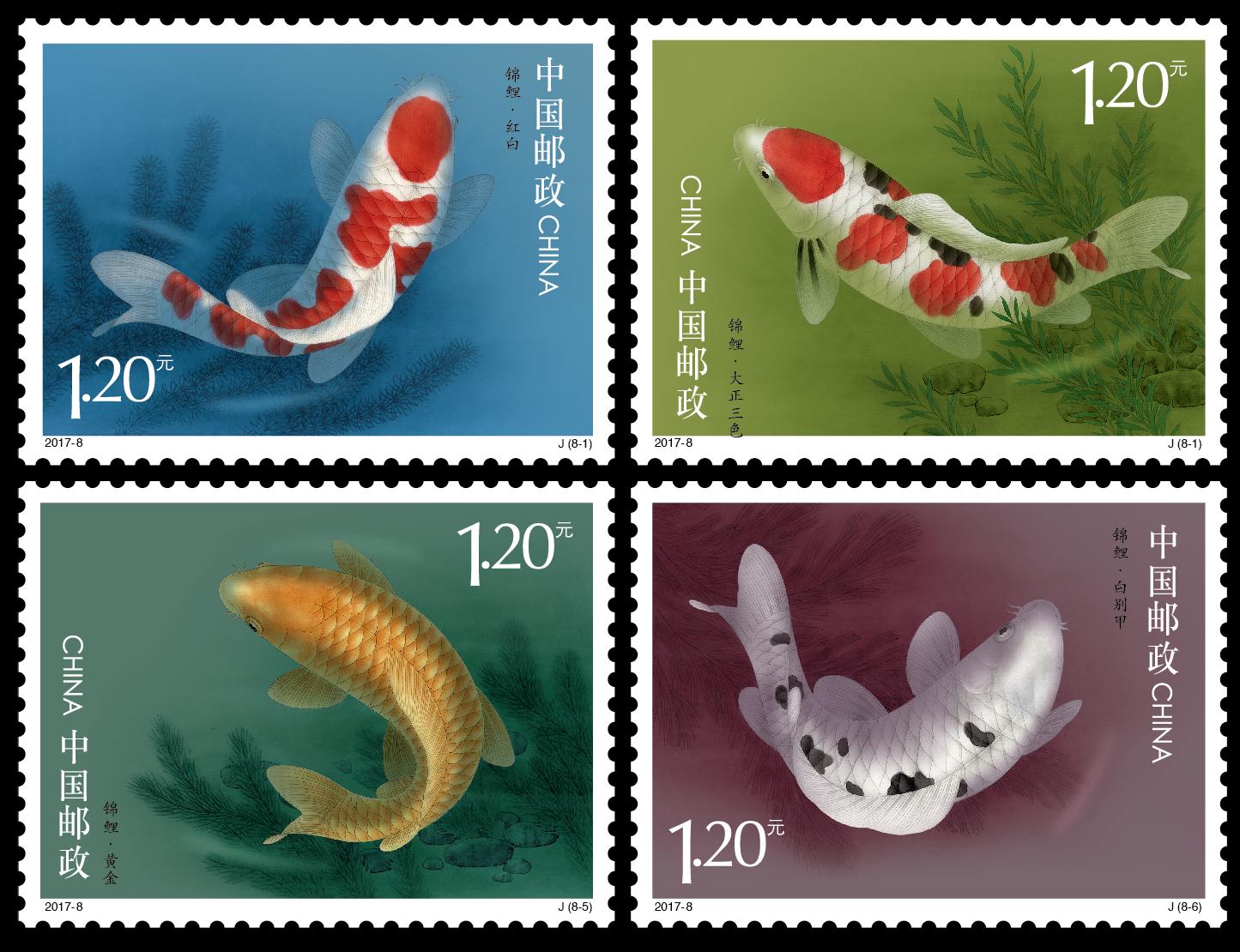 继承与创新——《锦鲤》邮票设计谈图片