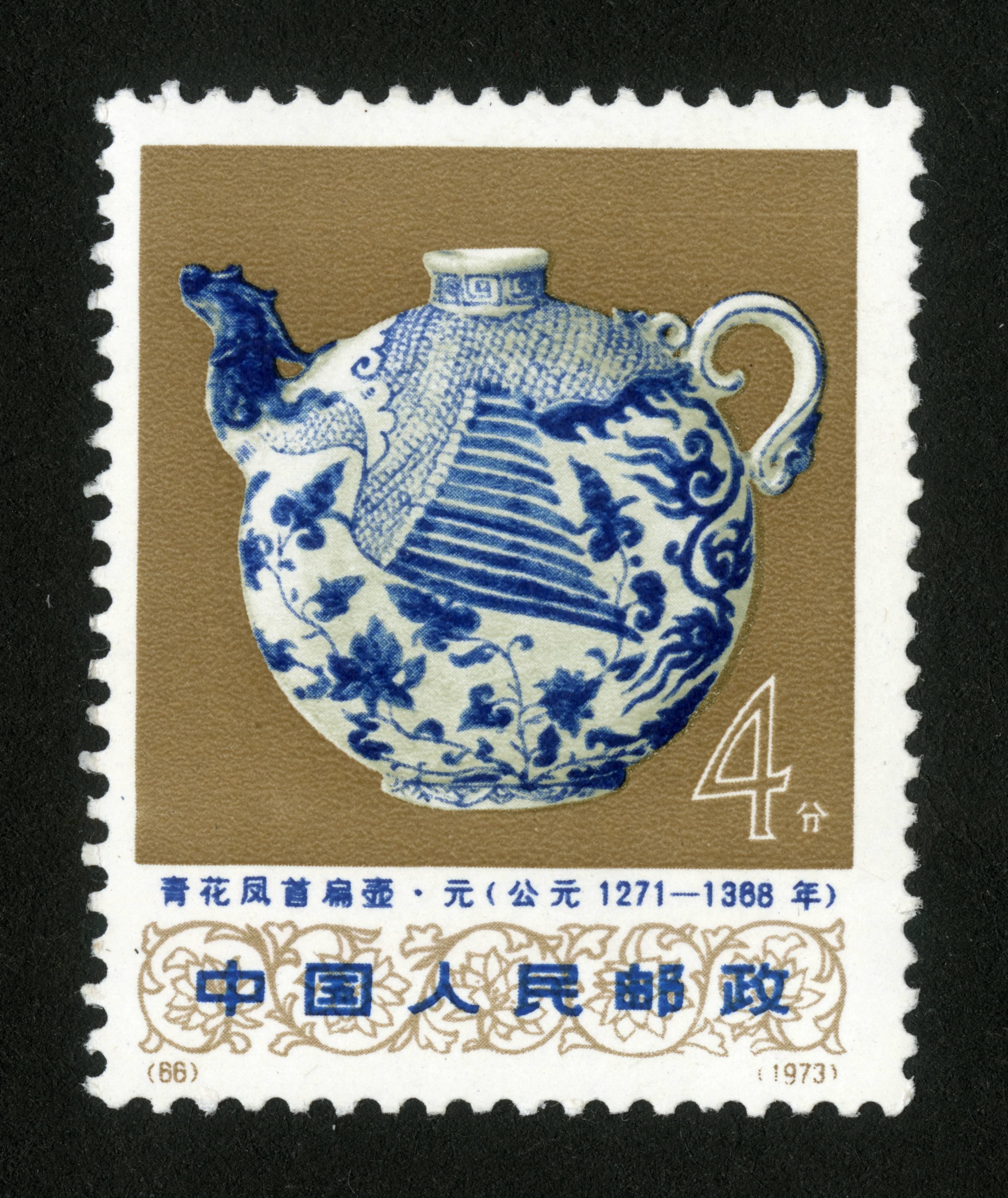 华夏图腾,凤兮归来 《凤(文物)》邮票惊艳亮相!