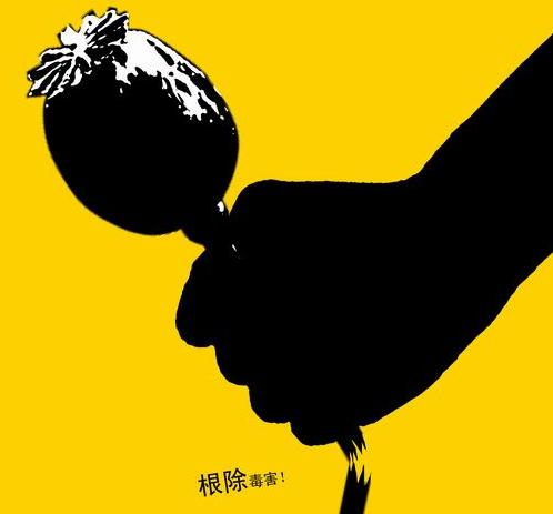 市民身边社会热点,最快最全民生资讯_南京新闻资讯_看