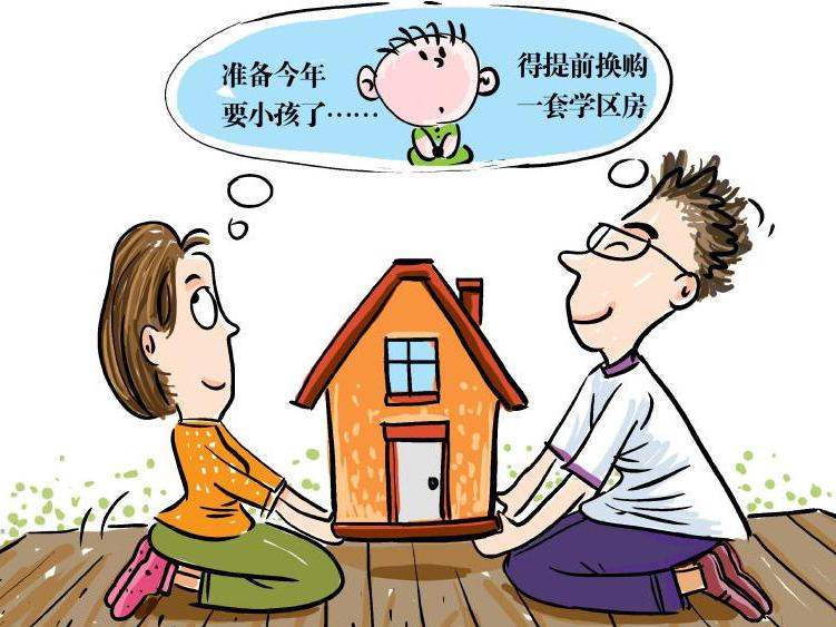 家房屋动漫图片大全