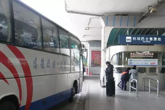 无论机场安检有没有升级,大家坐飞机总是不能迟到的吧?