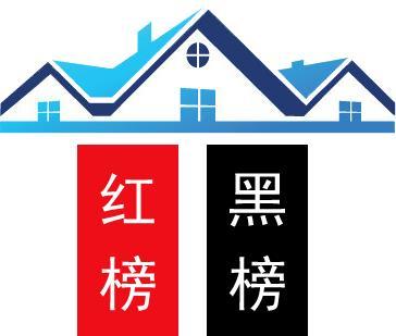 南京市物业管理办公室公布了今年第三批的