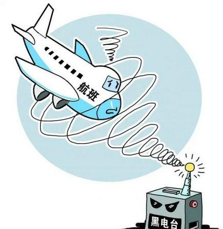 适合在飞机上听的歌