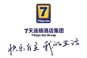 七天连锁酒店--天津轻轨站店(一期)