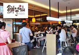 鲜芋仙-厦门瑞景商业广场店