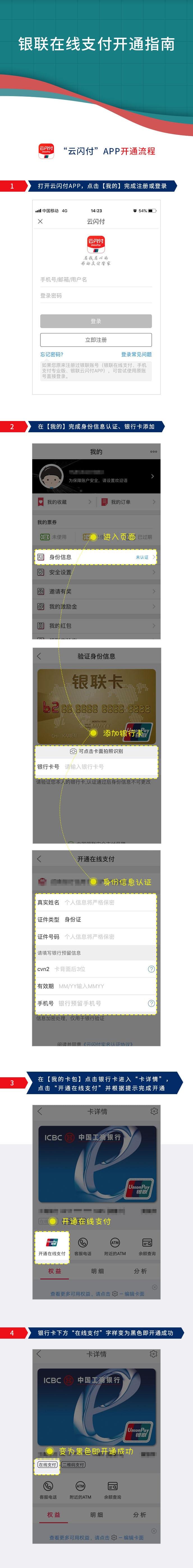 2web-内容-min (2).jpg