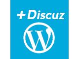 Wordpress平台&Discuz!论坛