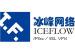 冰峰ICEFLOW IPSec/SSL VPN(各含5个并发许可)