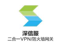 深信服<em>虚拟</em>VPN镜像【店铺迁移,请到新店铺安装最新版本镜像】