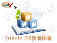Windows2008_64位_<em>Oracle</em>12.2.0.1<em>c</em>