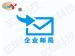 Exchange kerio imail等企业邮局邮件<em>服务器</em><em>搭</em><em>建</em>