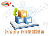 windows2012X64Oralce<em>11</em>g<em>11</em>.2.0.4企业版