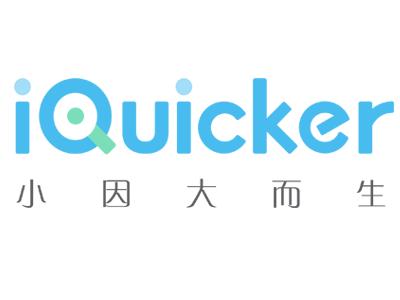 iQuicker协同办公平台