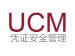 安讯奔特权<em>账号</em><em>管理</em>与运维审计平台(简称:UCM)