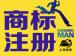 【<em>上海</em>魁云】国内<em>商标</em>加急注册