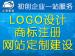 【<em>上海</em>魁云】LOGO<em>设计</em>+商标注册+<em>网站</em>定制建设