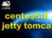 上海魁云-Centos6.8 <em>Jetty</em>运行环境 tomcat