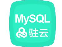MySQL<em>数据库</em>(Centos 6.5 64位)