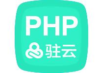 PHP运行环境(Centos 6.3 PHP5.4 Apache)
