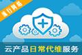 linux 系统性能调优|<em>数据库</em>优化|安全防挂马