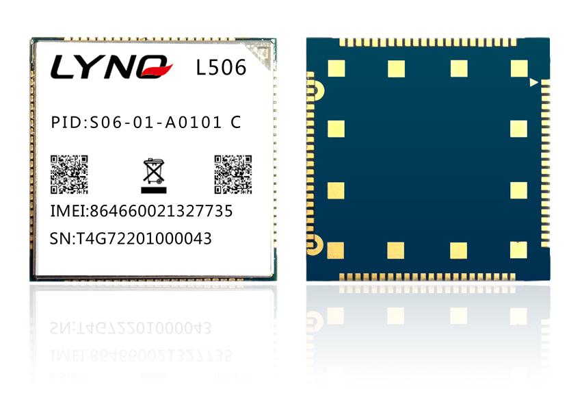 <em>阿里</em><em>云</em>IoT移柯LTE<em>物</em><em>联网</em>模块LYNQ_L506
