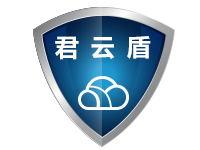 DDOS<em>安全</em>运维服务   DDOS包<em>年</em>防御