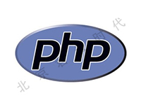 PHP运行环境(CentOS 7 64位)