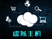 香港空间 免备案 香港虚拟主机 租用 PHP空间送<em>MYSQL</em><em>数据库</em>