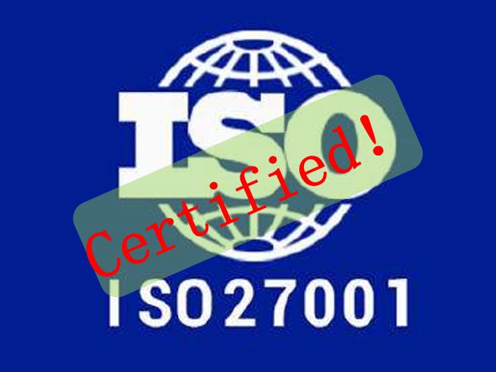 27001信息安全管理体系快捷式改善和认证咨询服务