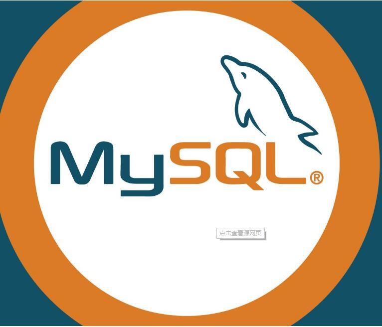 系统升级mysql版本(<em>不</em>含数据迁移)/PHP组<em>件</em>安装等