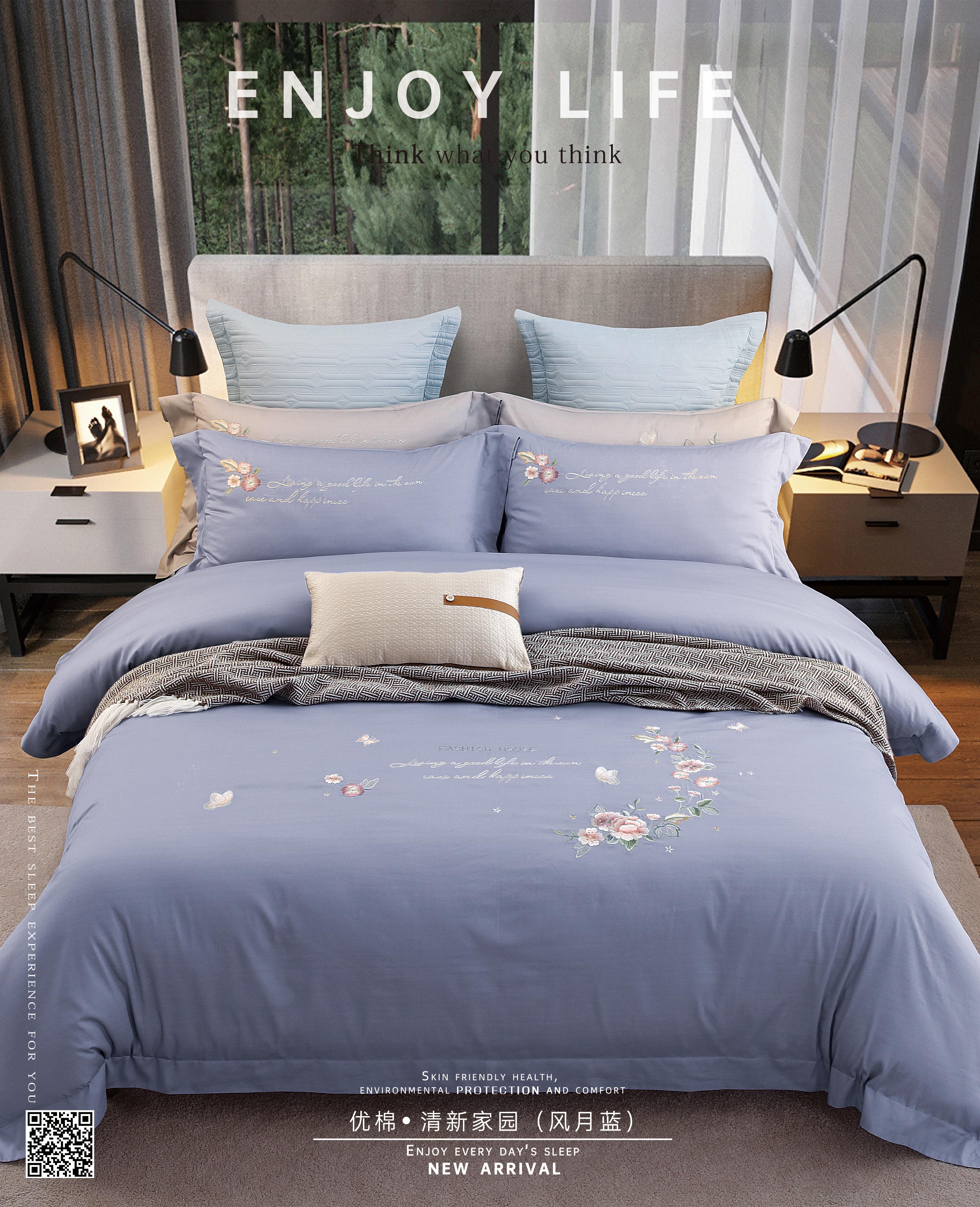 奧棉活性繡花床蓋四件套-嬌花縈繞/清新家園