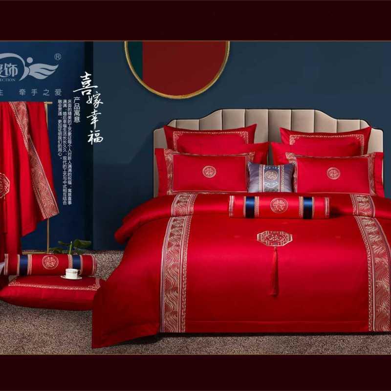長絨棉素繡床蓋五件套-喜嫁幸福