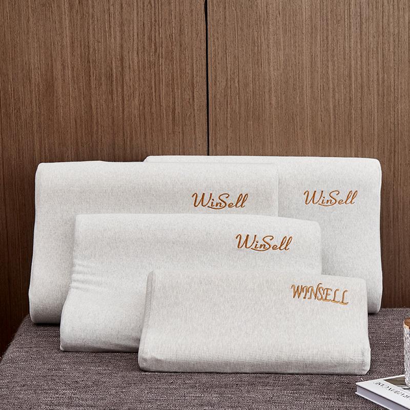 特拉雷低溫發泡乳膠枕